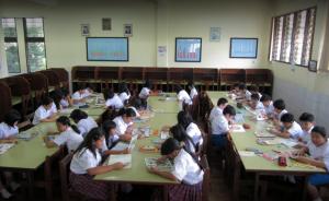 Regina Pacis Bogor belajar