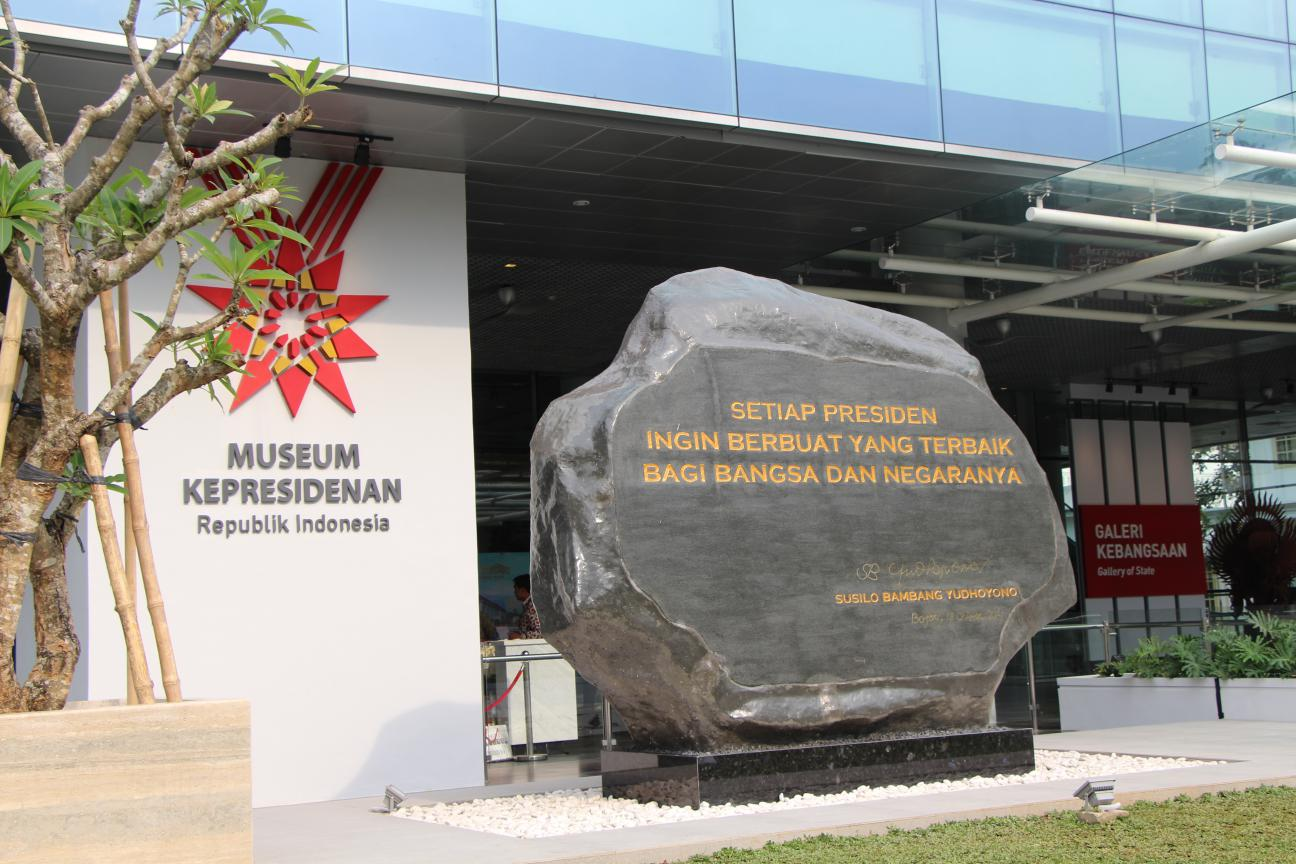 museum balai karti